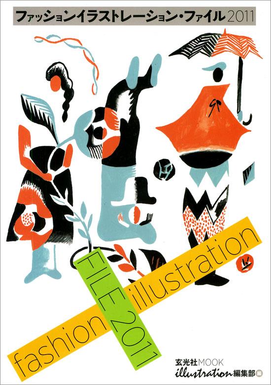 FASHION ILLUSTRATION FILE 2011