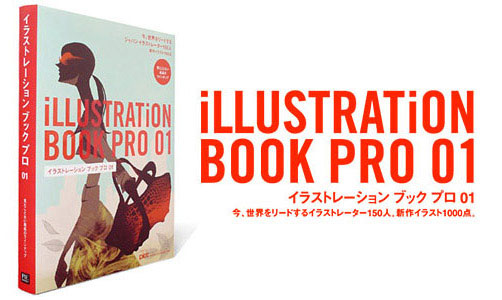 illustration_book.jpg