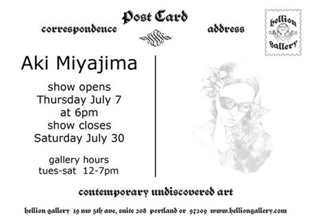 Aki Miyajima Exhibition