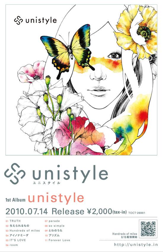「unistyle」ジャケットイラスト